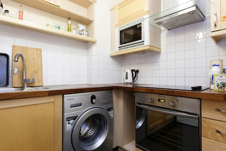 Single room - Modern Building - Canary Wharf £40 - Appartement