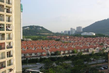 Home Sweet Home :) - Kuala Lumpur