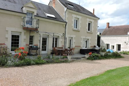 Atypiques Confitures Chambres Hotes - Couffy - Bed & Breakfast