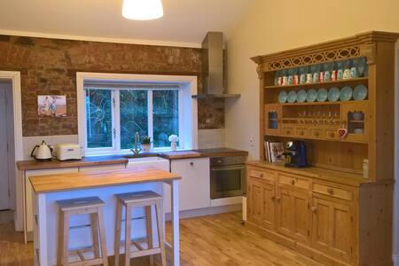 Ned's Cottage - Dungarvan - Rumah