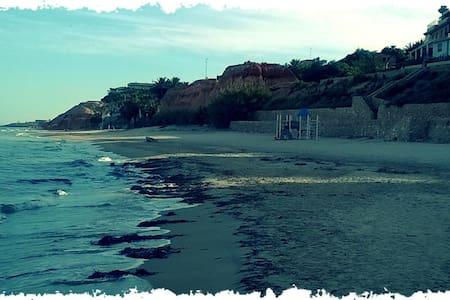 Apartamento cerca de la playa - Bigastro - Apartament