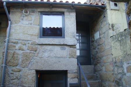 Douro - Porto Wine - Santo Adrião / Armamar / Viseu - House