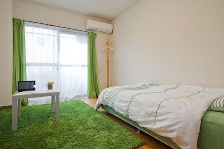 日本の日常生活が見れるかも?観光地と違う体験したい方(#^.^#) - Apartemen