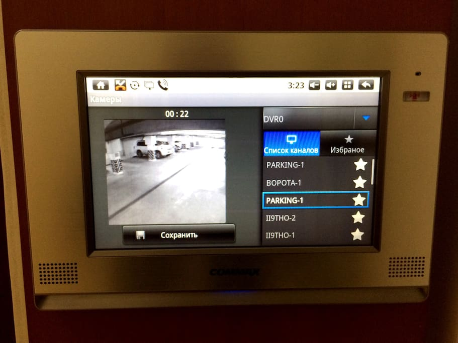 area video control system