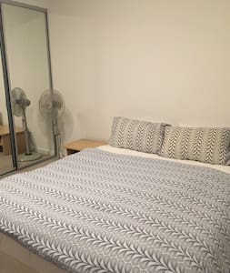 Executive Apartment Living - Burswood