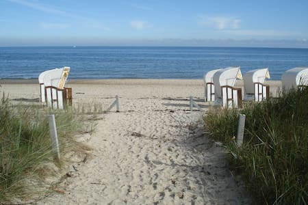 Cosy Home by the Beach - Ostseebad Sellin - 公寓