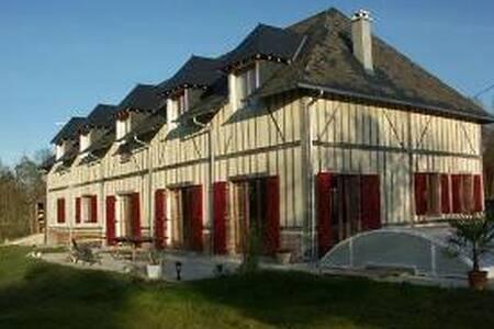 Les Trois Cornets, maison de caractère - Saint-Ouen-des-Champs