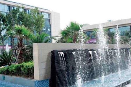 舟山精装酒店式公寓-近朱家尖普陀山沈家门 - 舟山 - Apartment