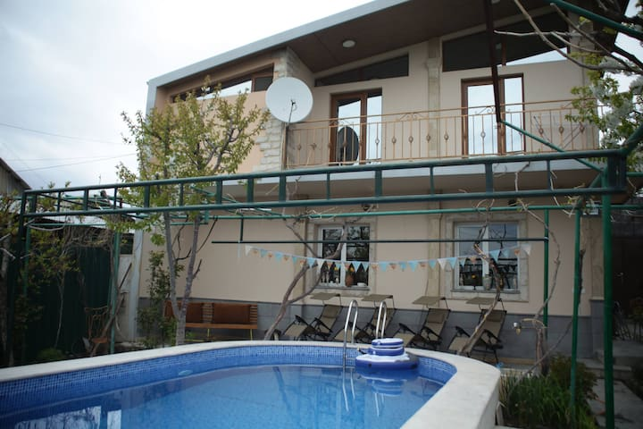 Armenia Apex Guest House