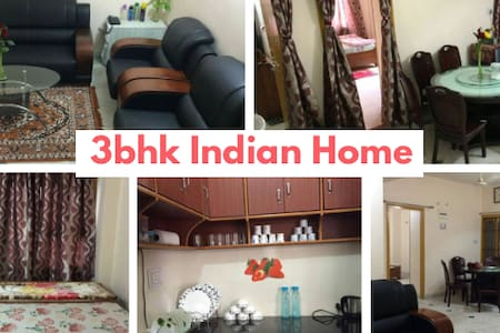 YOUR 3BHK AC FLAT IN A SECURED GATED COMMUNITY