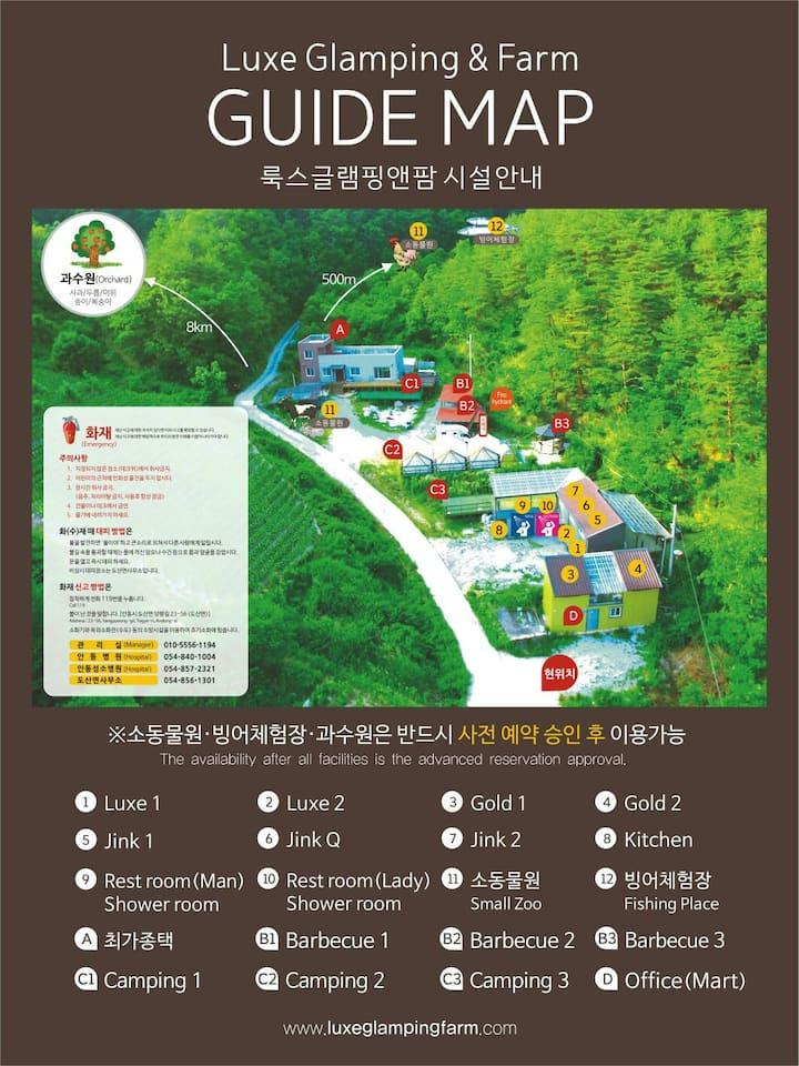 안동 펜션 룩스글램핑앤팜  (럭셔리글램핑6인이상)