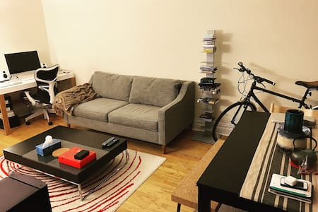 Spacious, quiet, modern 1BR by Columbia U - New York - Apartment