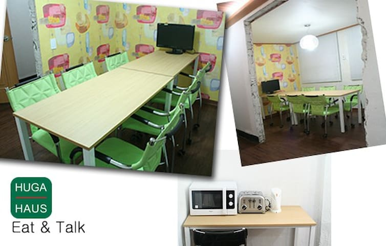B&B: [Single Room] 5 Min. to 'Korea Uni.' Subway