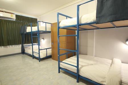 2 Beds in 4 Beds Dorm - Su Thep