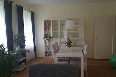 Beautiful and confortable flat!! - Apartemen