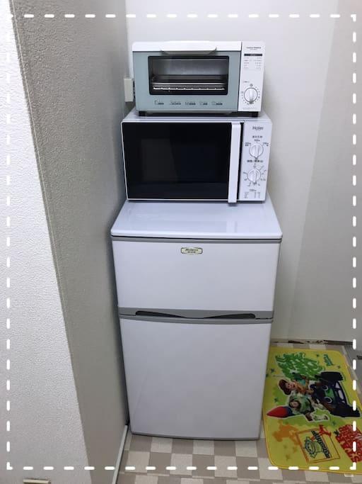 refrigerator&microwave&toaster