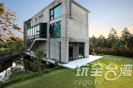 203 - Emei Township - Gästehaus