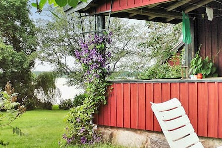 4 etoiles maison de vacances a VÄDDÖ
