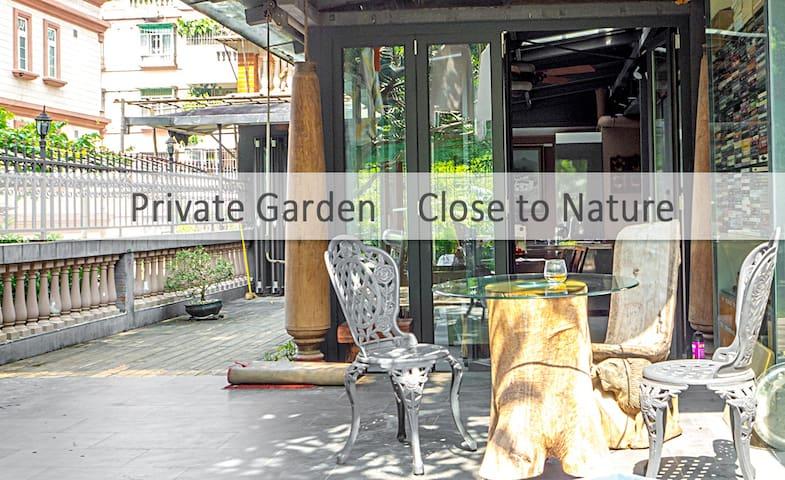 Brandnew Unit with Big Garden 1 - Guangzhou Shi - Wohnung