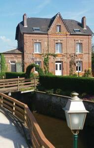 Le moulin de la Bethune - sleeps 10 - Neuville-Ferrières - Hus