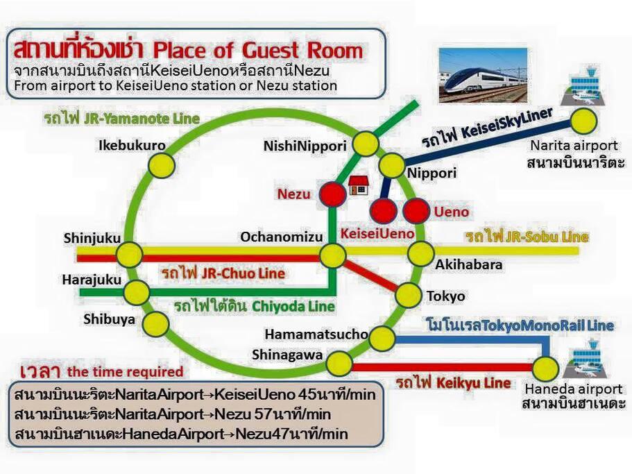 แผนที่จากสนามบิน