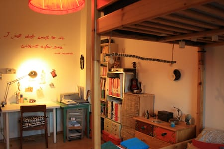 Cozy room in shared appartment - Apartamento