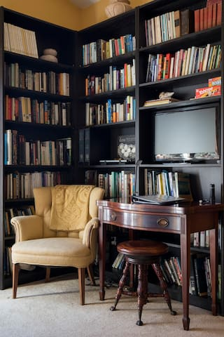 Choose from an eclectic selection of books from our vast library, play a board game or watch a favorite movie.