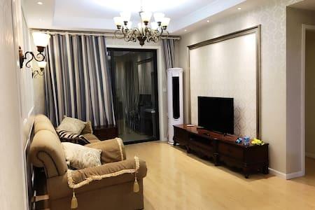 托斯卡纳的艳阳  意式小三房 - Nanjing - Apartamento
