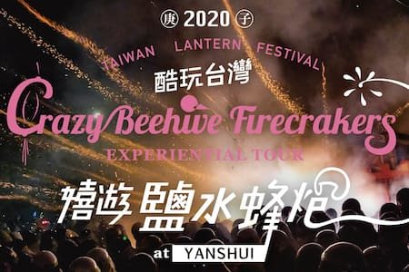 Yanshui Beehive Firework Experiential Tour MixRoom