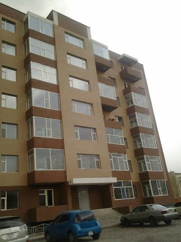 New Flat Welcoming All Visitors - Tsantsar supermarket - Apartment