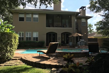 Super Bowl 2017 Entire House/Pool Close to Action - Bellaire