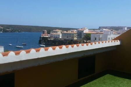 MENORCA - Es Castell HABI/SUITE con vista al mar - Es Castell