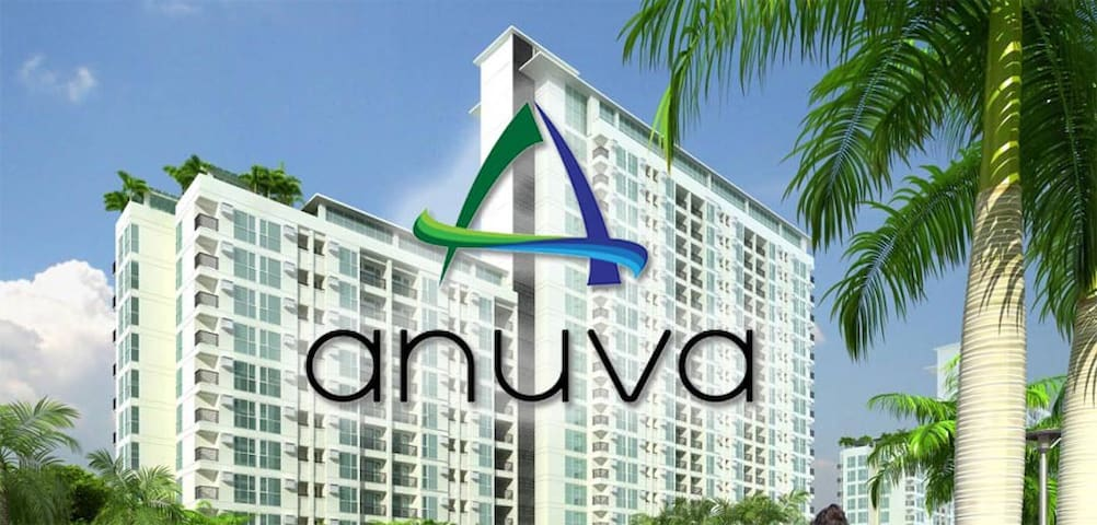 1 BR Flat For Rent - Anuva Residences
