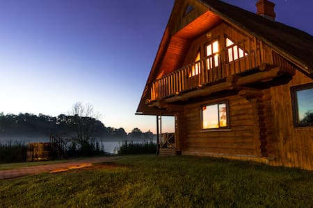 ★Log Cabin★ with Lake & Boat & Latvian Sauna☀