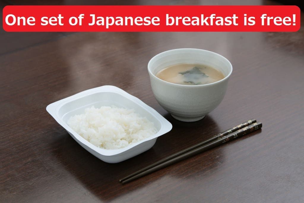 One set of Japanese breakfast is included and free! Please try to make and eat. It is put in your locker. 早饭安排1顿饭分免费!做,请吃。在存物柜里。 아침 밥세트 1 식분이 무료입니다!만들어 먹어 보세요.로커안에 들어가 있습니다.