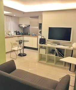 舒适1房 珠江新城地铁旁 到处是吃的!距琶洲15分钟 - Guangzhou - Appartement