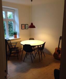 Charming flat in the heart of Aarhus - อาร์ฮุส