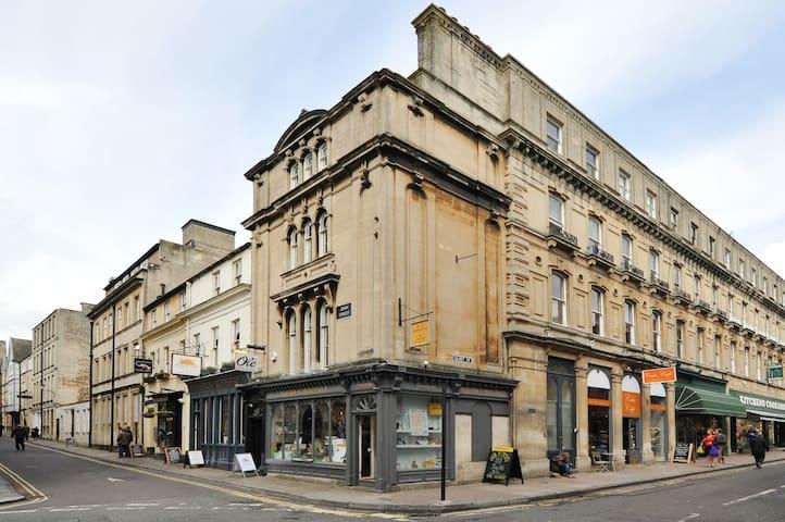 Heart of the City Bath