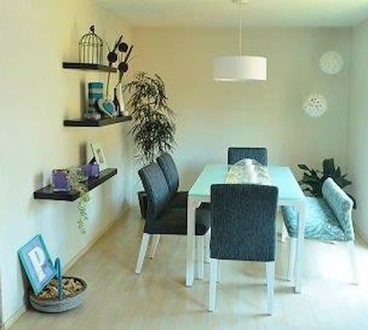 Bed & Breakfast Single room. Women. - Tlalnepantla - Apartamento