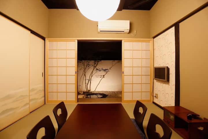 -藍-Kyoto station-Traditional Private Condo Ai