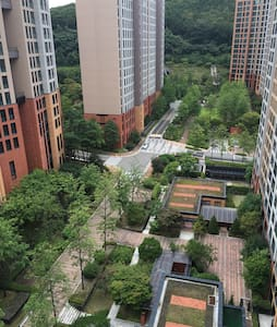 Stay in the natural setting - Yongin-si