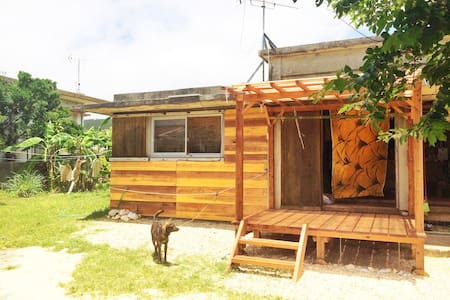 "Stay like living.""Amayura""Island guesthouse. - Taketomi-chō - Bed & Breakfast"