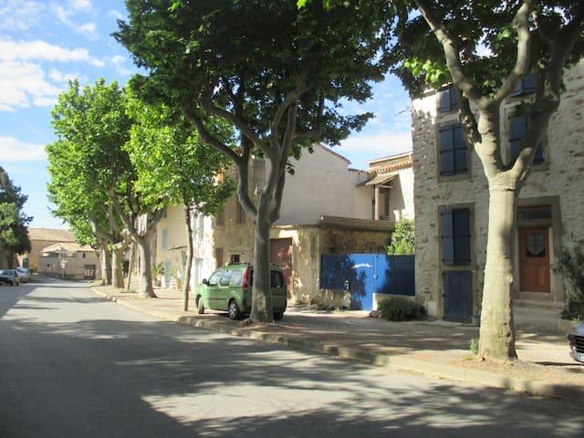 """""""L'Aude à la Joie 1""""à deux pas du canal du midi..."""