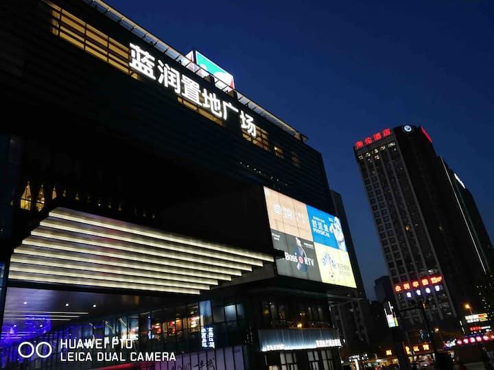 天府新区中心繁华地段高端公寓楼