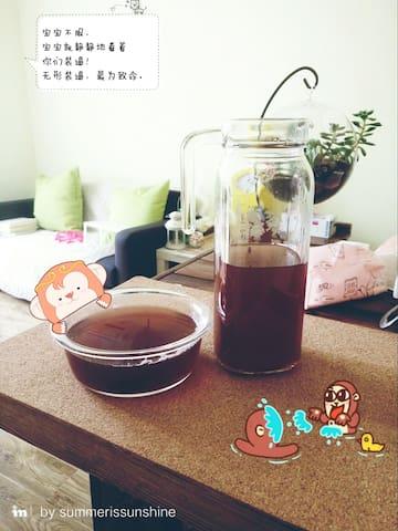 夏天是阳光青年旅社/萌萌哒/么么哒/