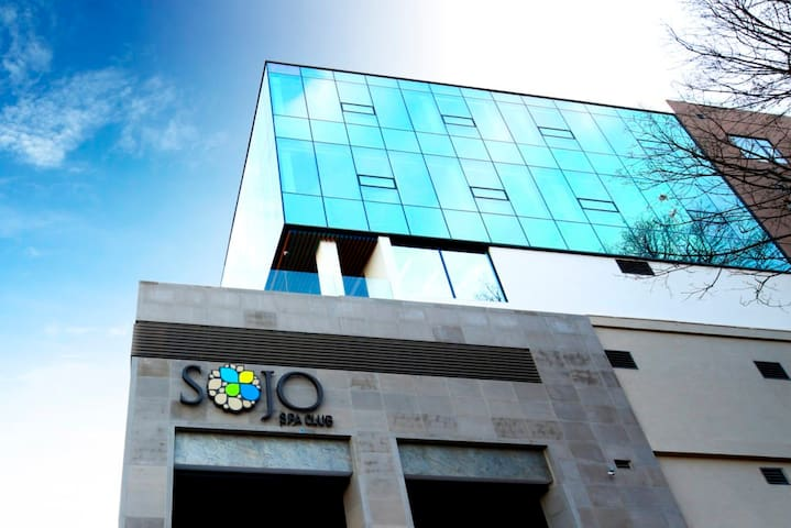 Sojo Spa in Edgewater (10min drive from apt)