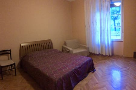 Apt in city center - 3 mins to the main street! - Apartment