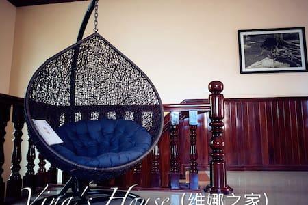 Vina's house(维娜之家) - Krong Siem Reap - Villa