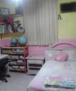 Nice, comfortable bedroom near Monterrey - San Nicolás de los Garza