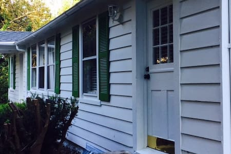 2 BEDROOM COTTAGE 15 MINS FROM BWI AIRPORT - Ellicott City
